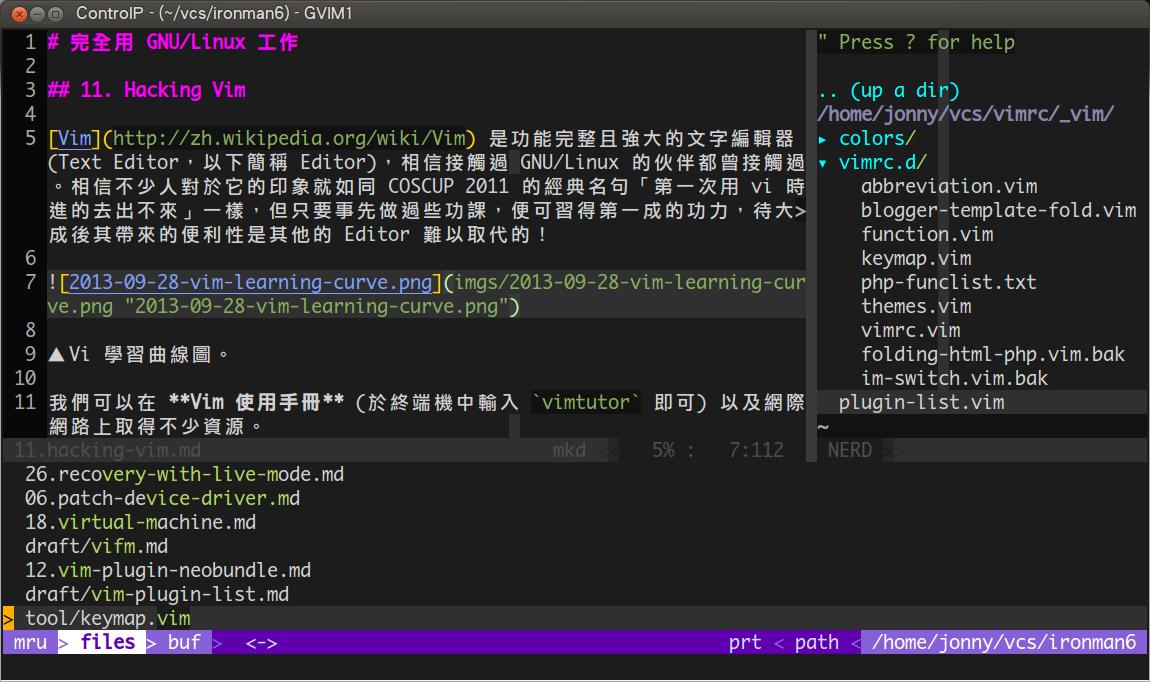 write 11.hacking-vim.md with Vim.