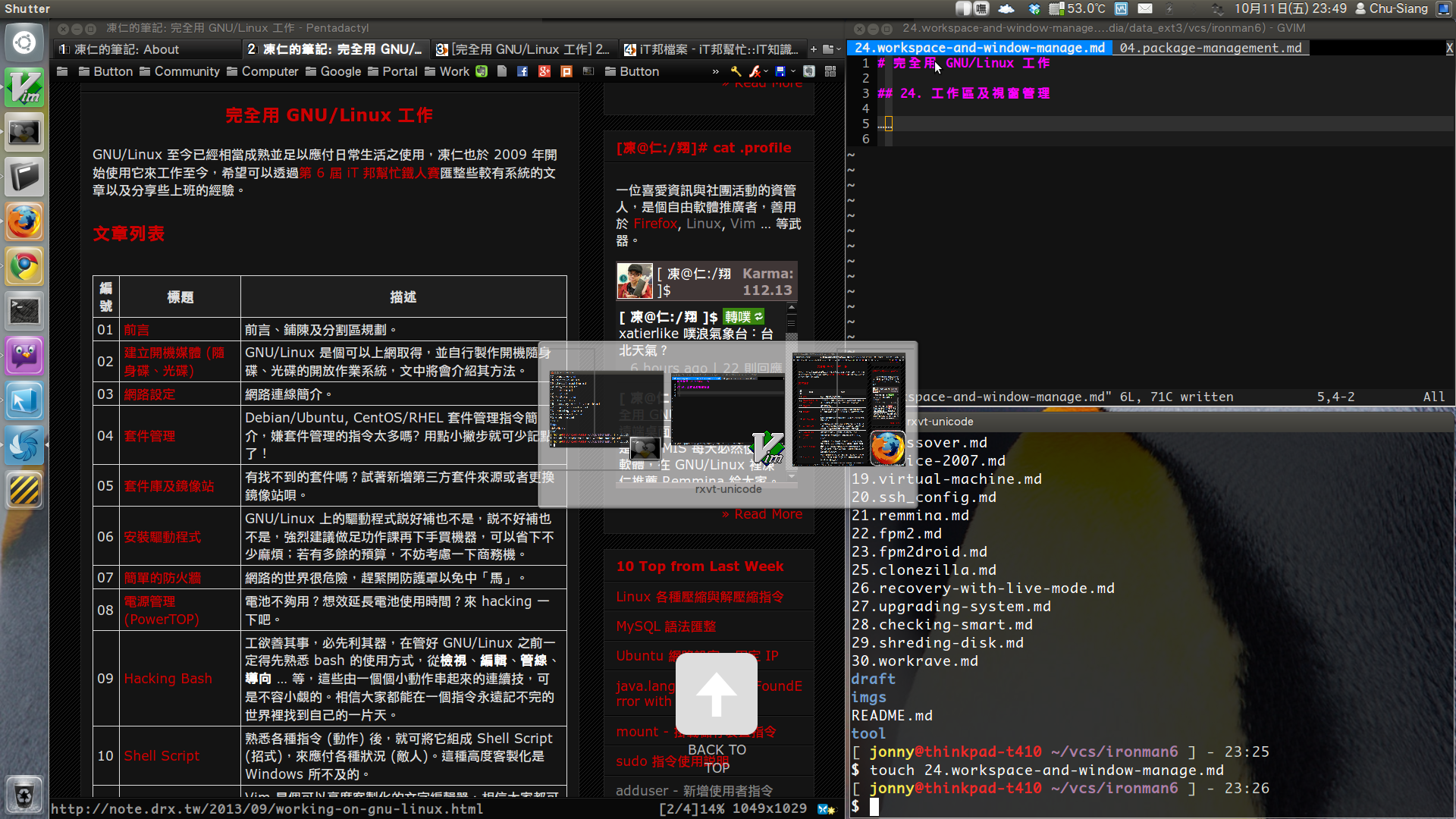 2013-10-11-workspace-and-window-manage-02.png